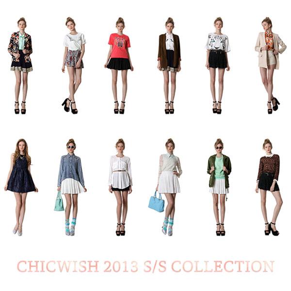 Chicwishgiveaway2